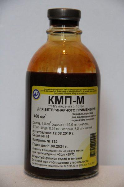 КМП-М
