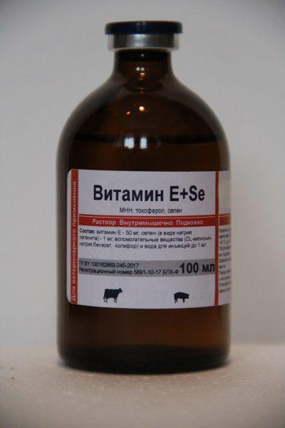Витамин E+Se