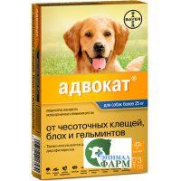 Адвокат 400 капли для собак более 25кг 3 пипетки по 4мл