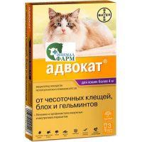 Байер Адвокат для кошек более 4кг 3 пипетки по 0,8мл