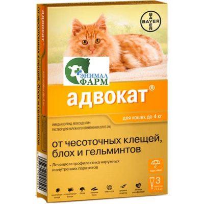 Байер Адвокат для кошек до 4кг 3 пипетки по 0,4мл