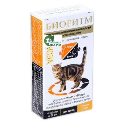 Биоритм вкус курицы для кошек 48 таблеток по 0,5г