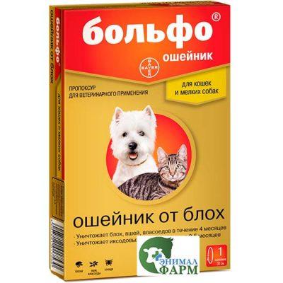 Больфо ошейник от блох для кошек и мелких собак 38см