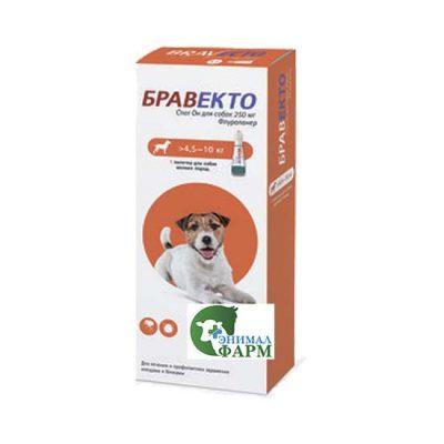 Бравекто Спот Он (Вravecto Spot On) 250мг для собак 4,5-10кг от клещей и блох