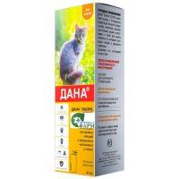 Дана Ультра инсектоакарицидный спрей для кошек 95мл