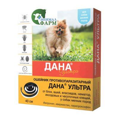 Дана Ультра ошейник противопаразитарный для щенков и собак мелких пород 40см