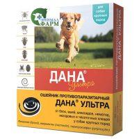 Дана Ультра ошейник противопаразитарный для собак крупных пород 80см