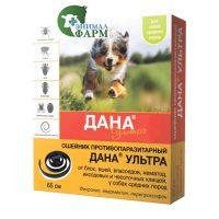Дана Ультра ошейник противопаразитарный для собак средних пород 65см