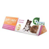 Дирофен паста 20 для котят и щенков 10мл