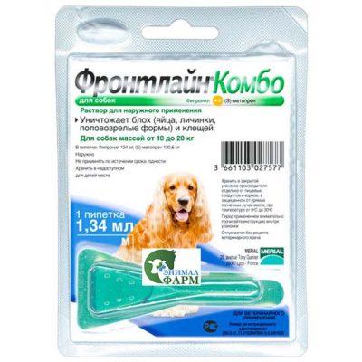 Фронтлайн Комбо М для собак весом 10-20 кг (1пипетка) 1,34 мл