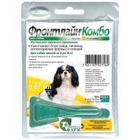 Фронтлайн Комбо S для собак весом 2-10 кг (1 пипетка) 0,67 мл