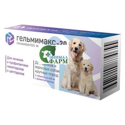 Гельмимакс-20 для щенков и взрослых собак крупных пород 2 таблетки по 200г