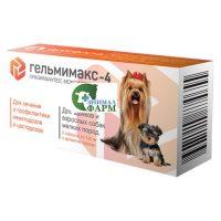 Гельмимакс-4 для шенков и взрослых собак мелких пород 2 таблетки по 120г