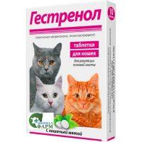 Гестренол таблетки для кошек 10шт