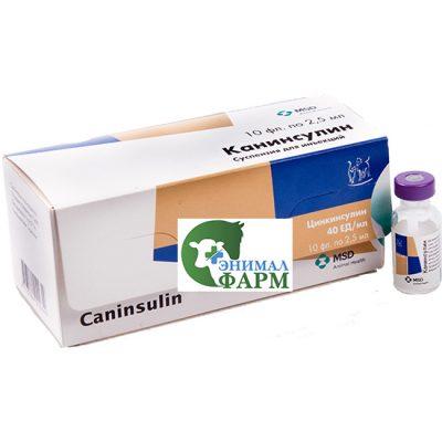 Канинсулин 2,5мл