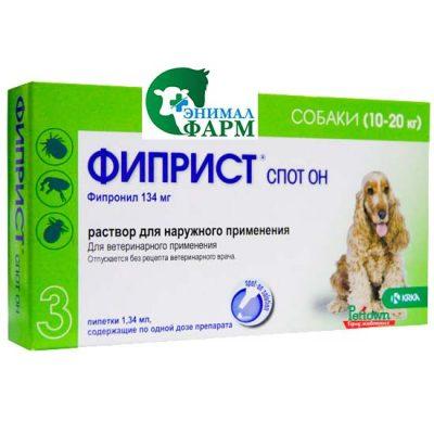 Капли Фиприст Спот Он для собак 10-20 кг 1 пипетка 1,34мл