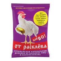 Кормовая добавка Клёво от расклёва для сельскохозяйственной птицы (500г)