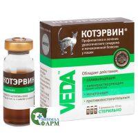 КотЭрвин профилактика и лечение МКБ для кошек 3 флакона по 10мл