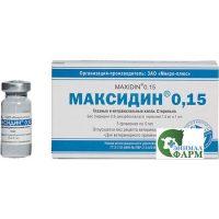 Максидин глазной 0,15 (1 флакон) 5мл