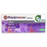 Марфлоксин 20 мг 10 таблеток