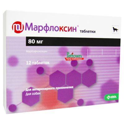 Марфлоксин 80мг №12