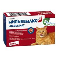 Мильбемакс антигельминтик для кошек со вкусом говядины 2 таблетки