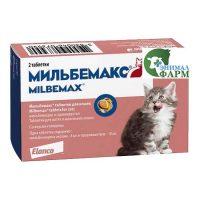 Мильбемакс антигельминтик для котят и молодых кошек 2 таблетки