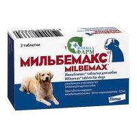 Мильбемакс антигельминтик для взрослых собак 2 таблеки