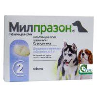 Милпразон для собак 2 таблетки 2,5 мг