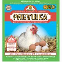 Премикс Рябушка для сельскохозяйственной птицы (0,5%, с кальцием и фосфором) (300г)