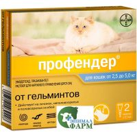 Профендер 70 капли на холку от гельминтов для кошек от 2,5кг до 5кг