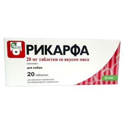Рикарфа 20мг со вкусом мяса 20 таблеток