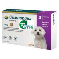 Симпарика от блох и клещей для собак 2,5-5кг 10мг 3 таблетки