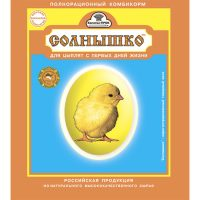 Солнышко полнорационный корм для цыплят, индюшат, цесарят, утят, гусят с первых дней жизни 3кг