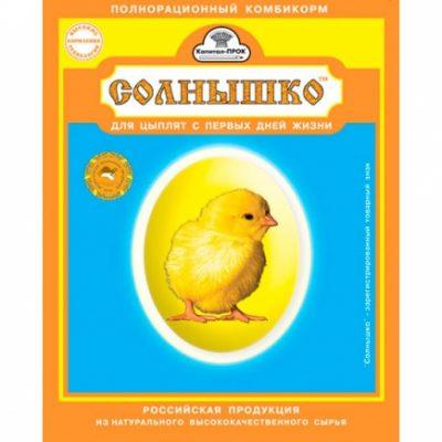 Солнышко полнорационный корм для цыплят, индюшат, цесарят, утят, гусят с первых дней жизни 700г