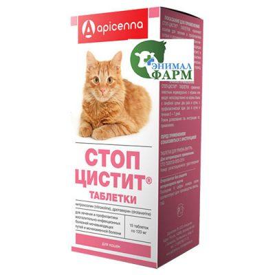 Стоп Цистит таблетки для кошек 15 таблеток по 120мг