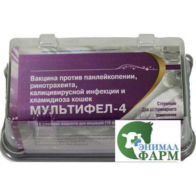 Вакцина Мультифел 4 для кошек (1 доза) 1мл