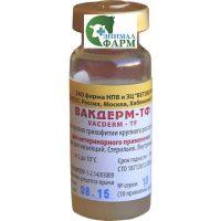 Вакцина Вакдерм ТФ для КРС (10 доз) 1 флакон 10мл