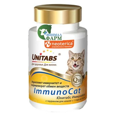 Юнитабс ИммуноКэт (Unitabs ImmunoCat) для кошек от 1 года до 8 лет (120 таблеток) 60г