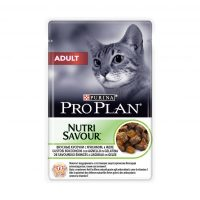 PRO PLAN (Про План) Adult для взрослых кошек с мясом ягненка 85г