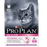 PRO PLAN (Про План) Delikate для кошек с проблемным пищеварением, индейка 3кг