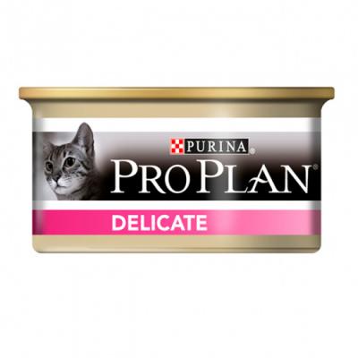 PRO PLAN (Про План) Delikate для кошек с проблемным пищеварением, индейка 85г