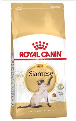 Royal Canin (Роял Канин) Siamese Adult для взрослых кошек Сиамской породы 2кг