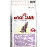 Royal Canin (Роял Канин) Sterilised 37 для стерилизованных кошек склонных к полноте от 1 до 7 лет 2кг