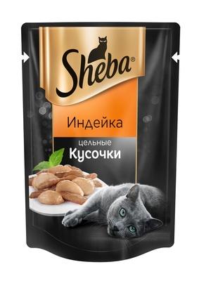 Шеба (Sheba) для взрослых кошек индейка кусочки 80г
